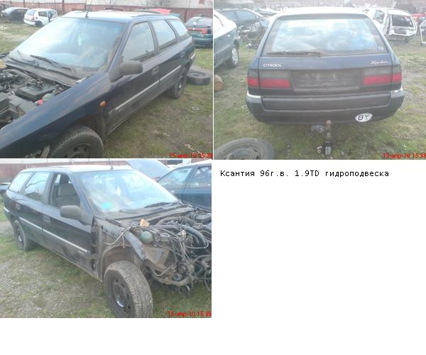 http://razborkagomel.narod.ru/postupilo/xantia.jpg